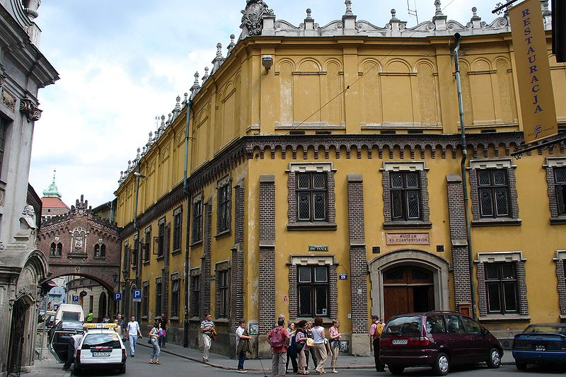 Muzeum Czartoryskich