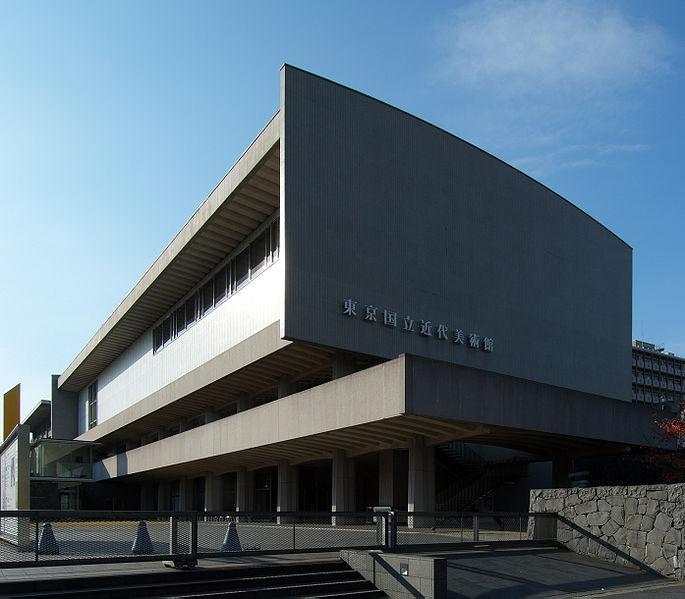 National Museum of Modern Art (Tokyo)
