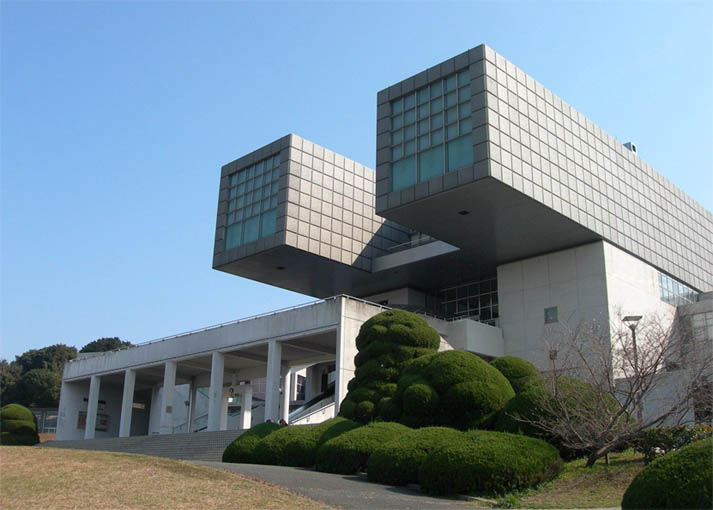 Kitakyushu Municipal Museum of Art
