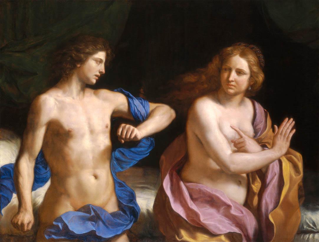 Amnon e Tamar (1649-1650)