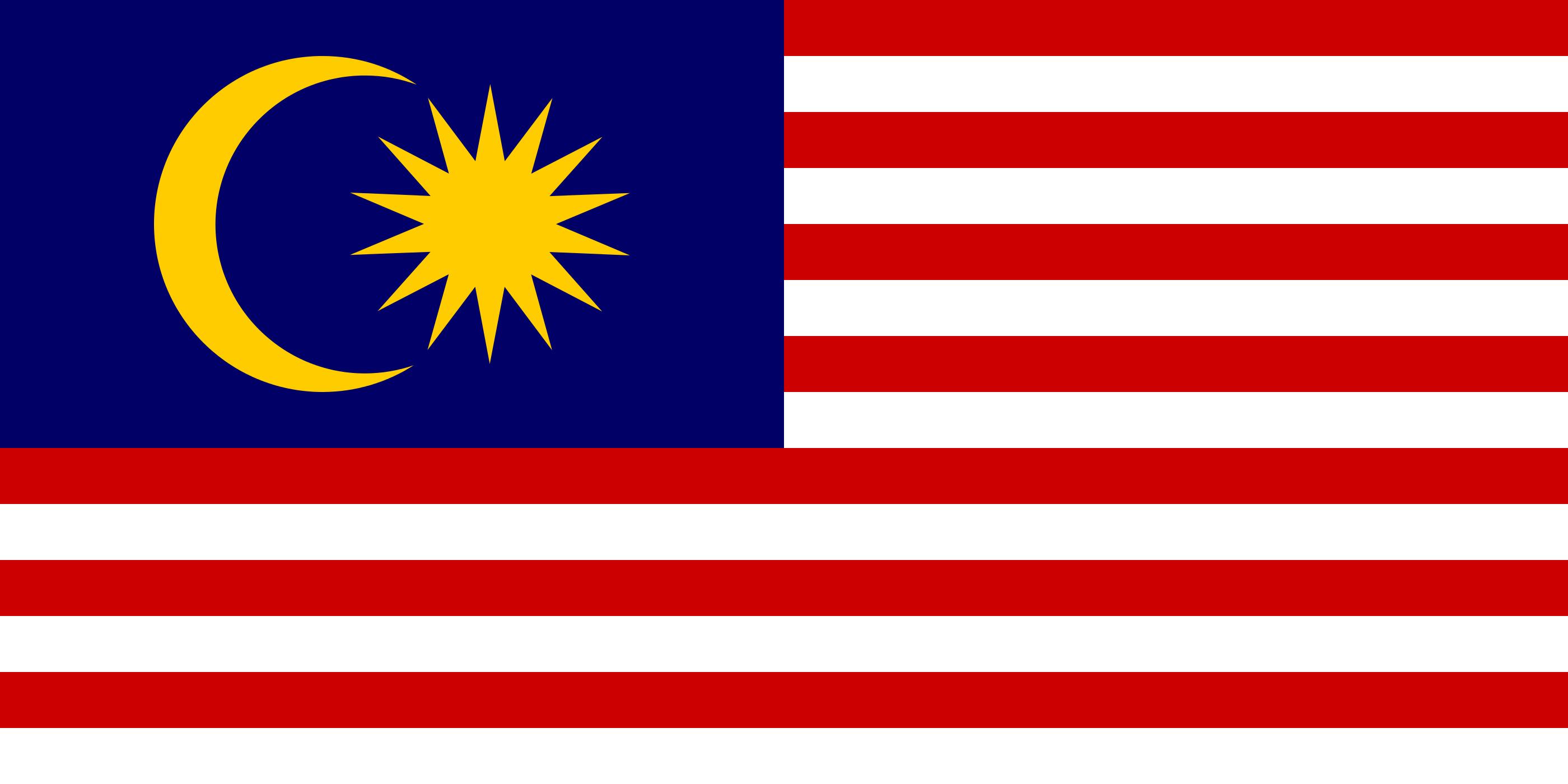 Malaysia (flag)